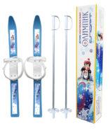 Детские лыжные комплекты